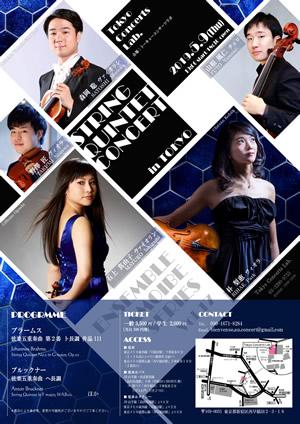 Ensemble Amoibe 第17回公演【STRING QUINTET CONCERT】-東京公演-