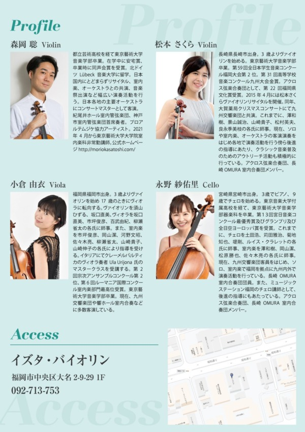 String Quartet Concert